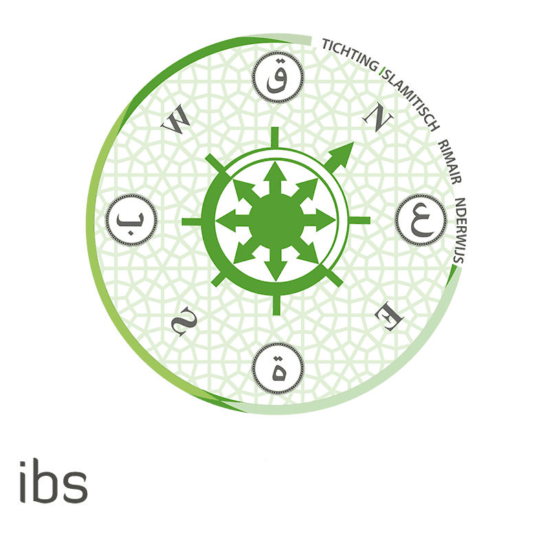 Okba ibnoe Nafi